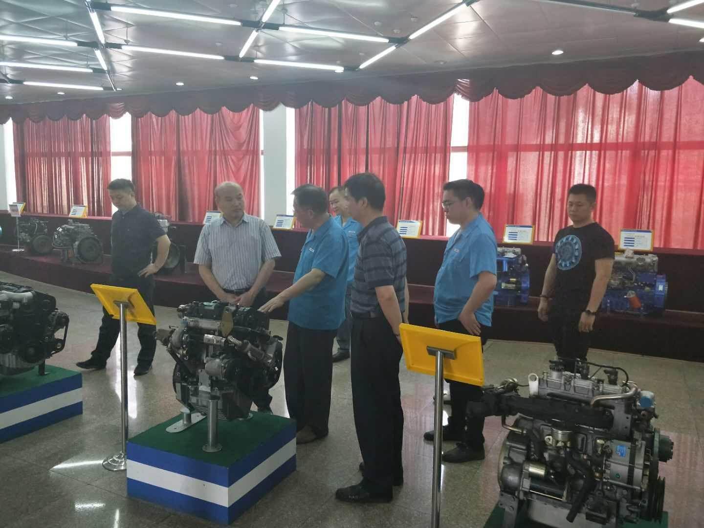 国机集团领导莅临bwin集团莱动调研安全生产工作