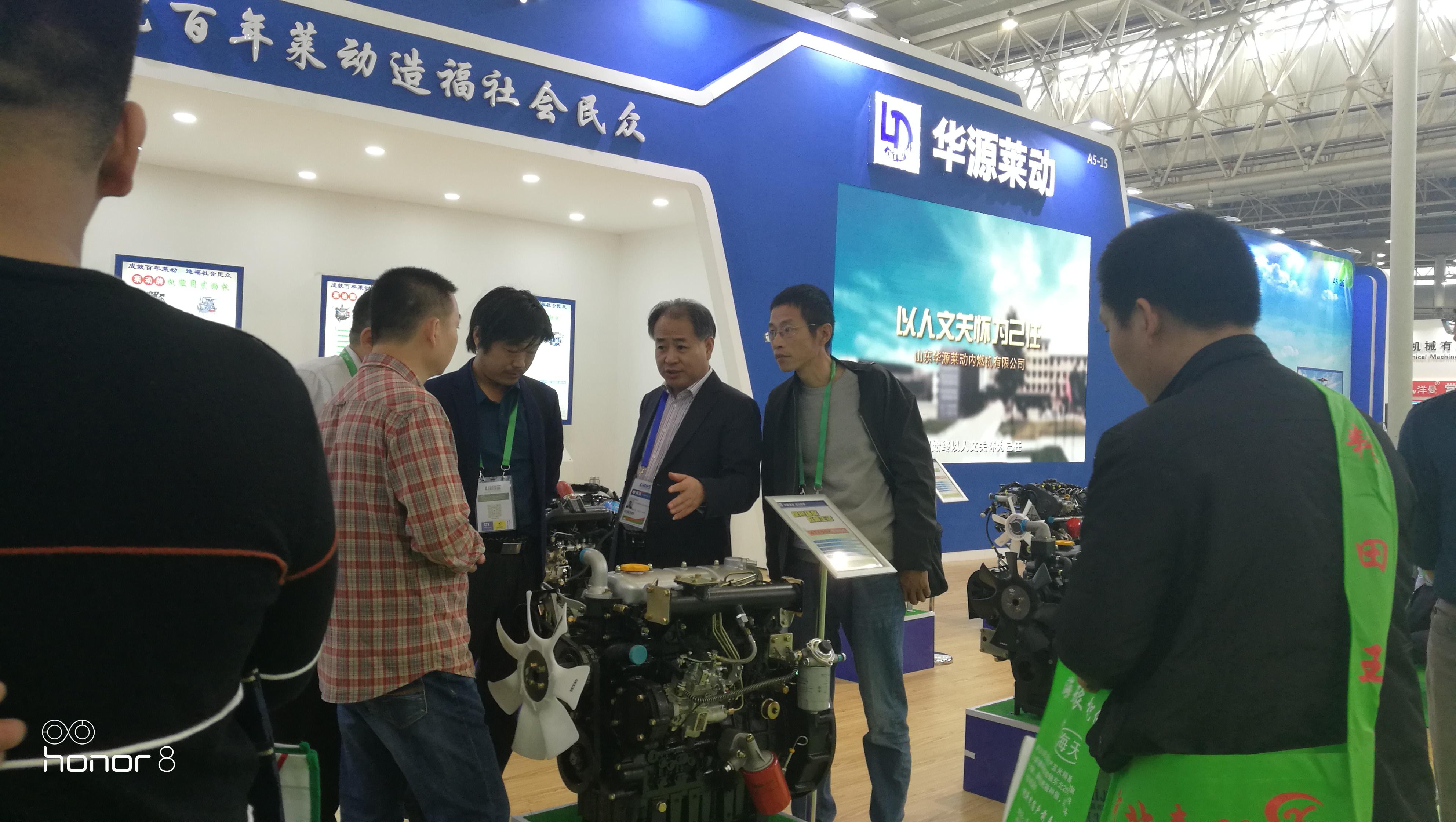 2018中国国际农机展  bwin集团莱动实力参展
